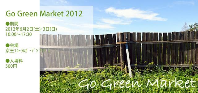 Go Green Market 2012