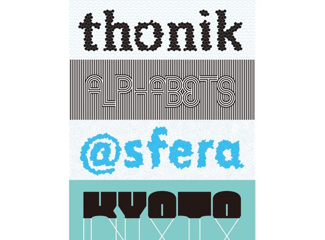 Thonik alphabets @ sfera kyoto