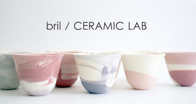 ceramic lab