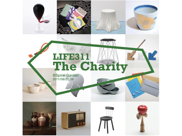 LIFE311 The Charity