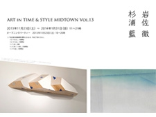 ART IN TIME & STYLE MIDTOWN VOL.13