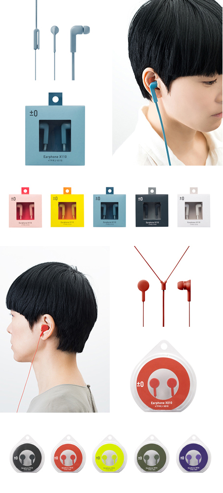 ±0 Earphone X110 & X010