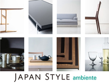 "TIME & STYLE が ""Japan Style"" の一員として ambiente に出展"