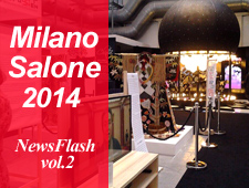 Salone del Mobile(ミラノサローネ2014) NEWS FLASH vol.2