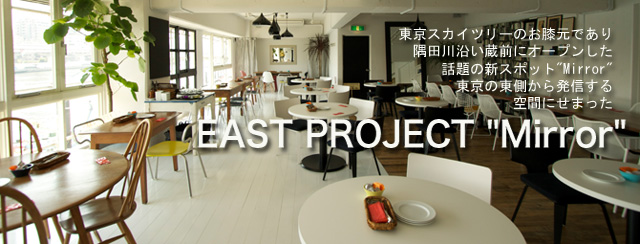 "EAST PROJECT ""Mirror"""
