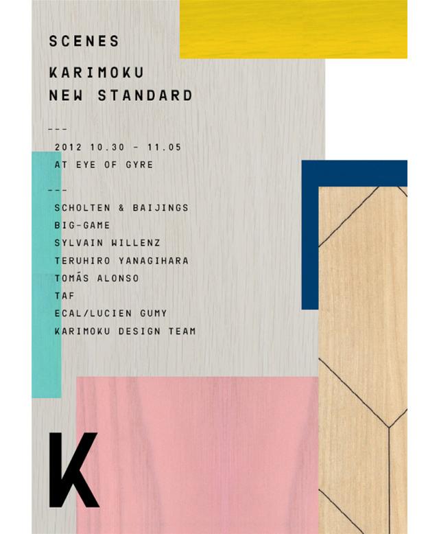 SCENES / KARIMOKU NEW STANDARD