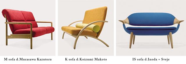 Miyazaki Chair Factory 2nd Exhibition in Milan
