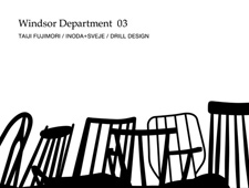 Windsor Department 03 開催