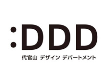 Daikanyama Design Department 2014 開催
