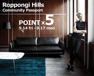 Roppongi-Hills.jpeg