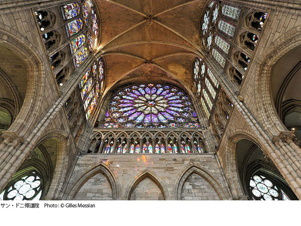 Saint_Denis_Gilles-Messian2.jpg