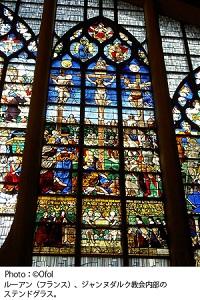 Sainte-Jeanne_d'Arc_Ofol200.jpg