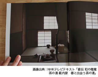 ennan_shikishi2.jpg