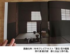 ennan_shikishi240.jpg