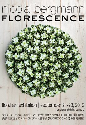 florescence_NL.jpeg