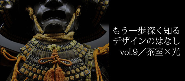 teahouse5_head.jpg