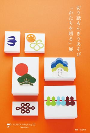 20121117_tamaplaza-thumb.jpeg