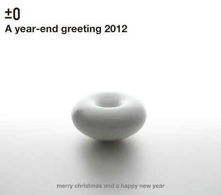 A-year-end-greeting-2012.jpg