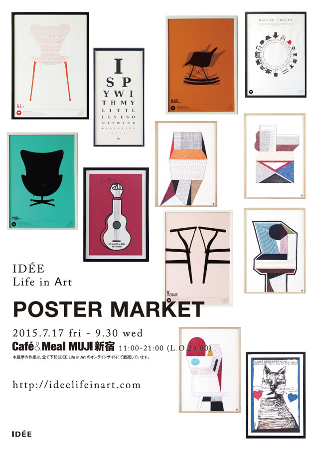 イデー Life in Art #27 POSTER MARKET