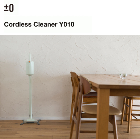 ±0 Cordless Cleaner Y010