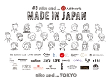 niko and...25人が見つけた MADE IN JAPAN