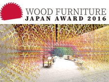 「WOOD FURNITURE JAPAN AWARD 2016」凱旋展