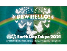 more treesが「Earth Day Tokyo 2016」に出展