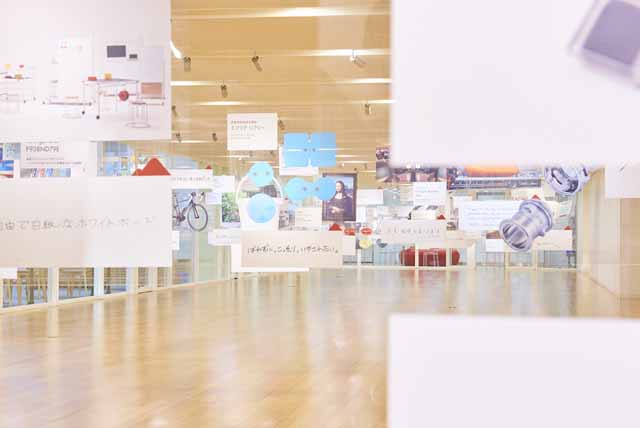 日本デザイン振興会 2017年度グッドデザイン賞受賞 展 開催 インテリア