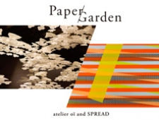 PAPER GARDEN . atelier oi and SPREADを開催