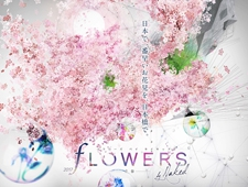 「FLOWERS by NAKED  日本一早いお花見」日本橋で 開催