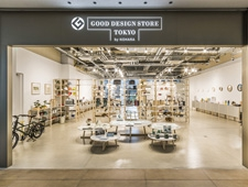 「GOOD DESIGN STORE TOKYO by NOHARA」 丸の内にオープン