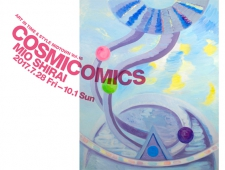 ART IN MIDTOWN TIME & STYLE VOL.16 COSMICOMICS 開催