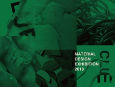 「MATERIAL DESIGN EXHIBITION 2018」「六本木AXISビル」にて開催