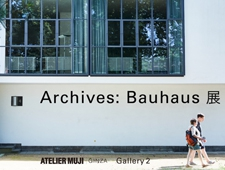 ATELIER MUJI GINZA Gallery2「Archives: Bauhaus展」開催