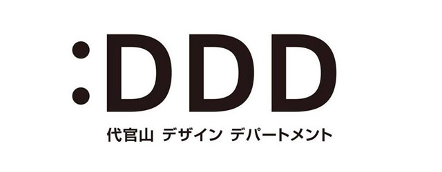 Daikanyama Design Department 2014